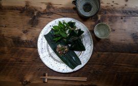 笹の葉を使った和のおもてなし 鮎笹巾着