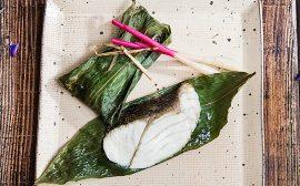 笹の香りが美味しさをアップさせます!鱸(スズキ)笹包み焼き