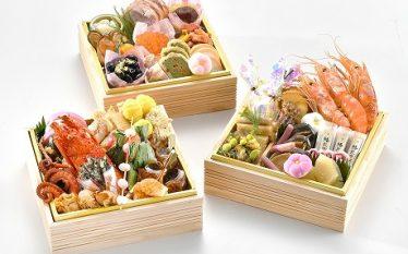 【[2019年迎春 おせち料理]家族団らんで楽しめる!特選三段重・「ほまれ」