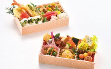 【多彩なおかずも楽しめるお弁当「八千代(やちよ)」】