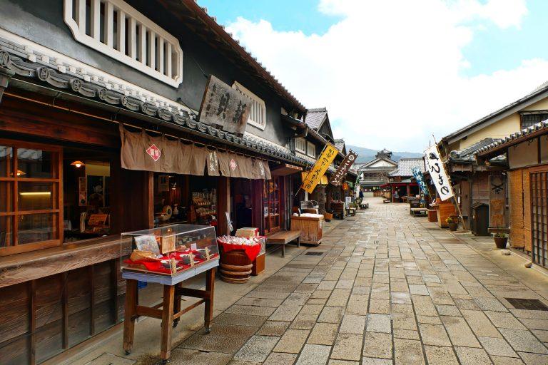 日本を旅する[三重県]おかげ横丁 ~ 日本文化を楽しむ - Ryotei Style Jp リョウテイ スタイル