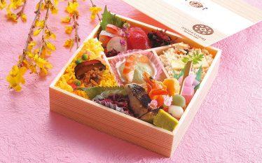 【春の食材をつかった人気のお弁当「あすか」】