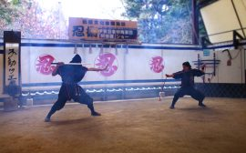 日本を旅する[三重]伊賀流忍者博物館