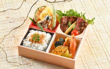 【夏のお弁当新商品!「陽だまり」】