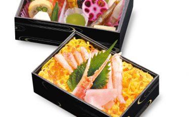【豪華!美味しい海鮮「かに弁当」】