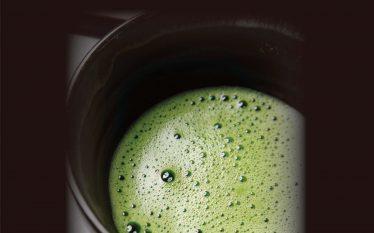 日本を旅する[三重]鈴鹿抹茶