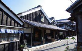 日本を旅する[三重]伊勢河崎商人館