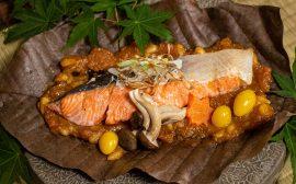 秋の味覚をふんだんに!鮭の朴葉(ほおば)焼き